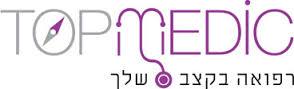 лечении в Израиле